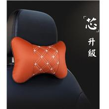Car Danni Leather Embroid Neck Protect Pillow (1 Pair)