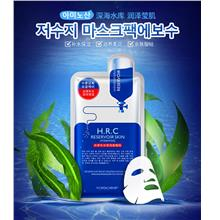 Rorec H.R.C Reservoir Skin Hydrating Facial Mask 30g