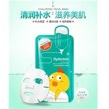 Rorec Hyaluronic Hydrating Facial Mask 30g