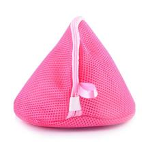 High Quality Double Layer Bra Underwear Wash Bags (Triangle)