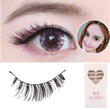 Taiwan Handmade Nature Eyelashes