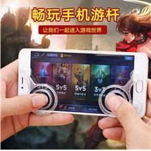Dual Analog Mobile Joystick For Smartphone Gaming
