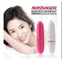 Mini Eye Beauty Leading Massager