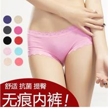 No Trace Pure Color Underwear