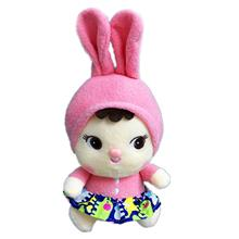 Cute Girl Plush Toys (25cm)