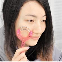 MoFaMeiRen~Double Layer Face Epi Roller