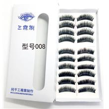 Fake Eyelashes Thick Type - 008