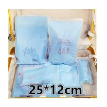 Same Type with Liu Tao~Waterproof Travel Storage Bag (25*12)