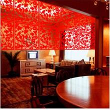Hollow Modern Hang-style Folding Screen-4pcs (Red)