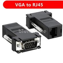 VGA to RJ45 LAN Cat5e Cat6 Network Cable Video Extender Adapter