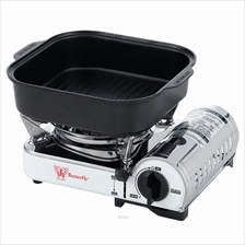 Butterfly Portable Gas Stove - BPG-118G