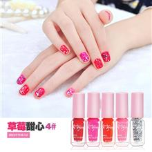 MoFaMeiRen~ Fun Classic Nail Polish Set (04)