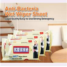 Dust Mop Anti-Bacteria Wet Wiper Sheet 20 pcs