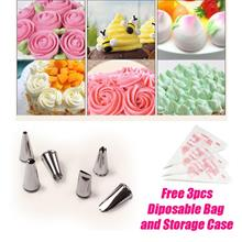 Cake Cream Icing Piping Tips Nozzles Set Free Storage Case