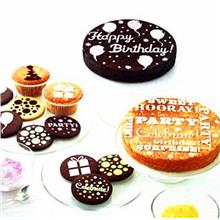 Cake Icing Sugar Stencil Top Sets (8pcs) -Words