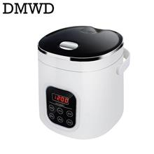 Electric mini rice cooker car household use Soup Porridge Steamed