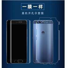 Huawei P10/P10 Plus front/back screen protector