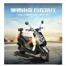 Electric Bike 72V 1200W Scooter Recharge Battery - XN