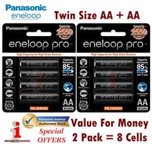 PANASONIC eneloop pro AA 2550mAh 2-Pack 8-Cells Made in Japan