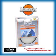 Hoya Digital Multicoated HMC UV(C) Filter 67mm - 100% Original