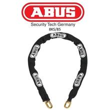 ABUS 8KS/85 High Quality Hardened Steel Chain with Cover