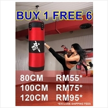 80-120 CM Punching Bag Kick Boxing, Muay Thai & Silat Fitness Training