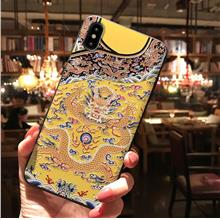 Chinese style Zodiac dragon yellow robe mobile phone shell