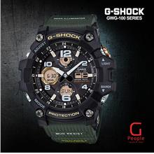 CASIO G-SHOCK GWG-100-1A3 MUDMASTER WATCH ☑ORIGINAL☑