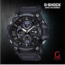 CASIO G-SHOCK GWG-100-1A MUDMASTER WATCH ☑ORIGINAL☑