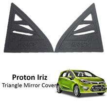 Proton Iriz '16 Triangle Window Rear Cover 3D Carbon