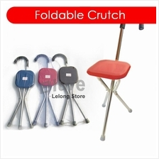 Foldable Crutch Cane Walking Stick Seat Stool Chair (Square)
