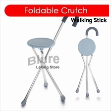 Foldable Crutch Cane Walking Stick Seat Stool Chair (Round)