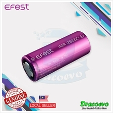 Efest IMR 26650 4200mAh 50A High Performance - Flat Top Battery