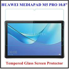 Huawei Mediapad M5 Pro 10.8 inch Tempered Glass Screen Protector