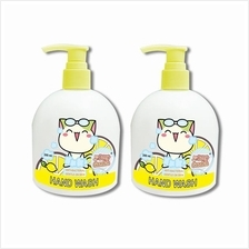 KITTY GARDEN LEMON HAND WASH 250ML X 2 UNITS