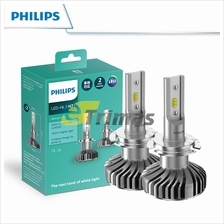 philips h7 bulb price harga in malaysia. Black Bedroom Furniture Sets. Home Design Ideas