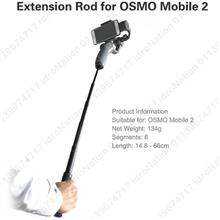 Extension Pole Rod Selfie Stick Holder Monopod DJI Osmo Mobile 2