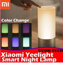 Original Xiaomi Mijia Yeelight LED Light Bedside Lamp Smart Led