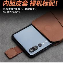 Qialino Cow Leather Huawei P20 Pro Wallet Pouch Case Cover Casing