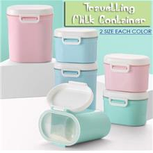 Travelling Milk Container ( only small size )