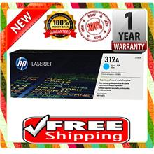 NEW HP 312A / CF381A CYAN Toner (FREE SHIPPING)