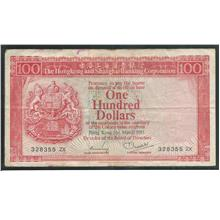 LSW-01 SN-328355ZX HONG KONG 1977-83 100 DOLLARS BANK NOTE FINE: Best Price  in Malaysia
