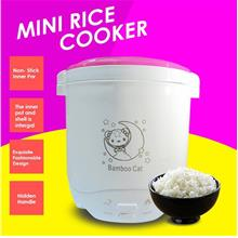XBRC01 Non Stick Hidden Handle Mini Rice Cooker 1.2L