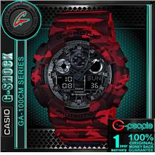 CASIO G-SHOCK GA-100CM-4 CAMOUFLAGE WATCH ☑ORIGINAL☑