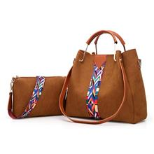 Litchi Grain Ribbon Iron Hand Mother-Child Package Bags