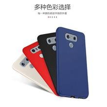 LG G6 Silicone protective case cover