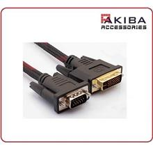 24+5 Pin DVI-A Male to VGA Male 15 Pin Video Cable 1.5m
