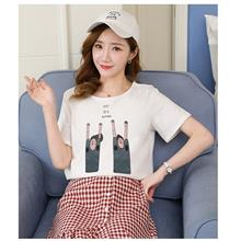 FairyCity Korean Breastfeeding Print Cotton T-Shirt [Pre-Order] OLM-6
