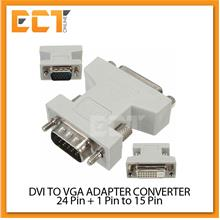DVI-D 24+1 Pins Male to VGA 15 Pins Female Converter Adapter For HDTV