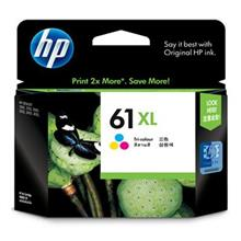 GENUINE HP 61XL COLOR INK CARTRIDGE (CH564WA) **NEW**SEALED BOX